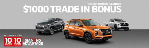 holden-owners-incentive